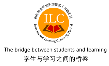 International Learning Centre